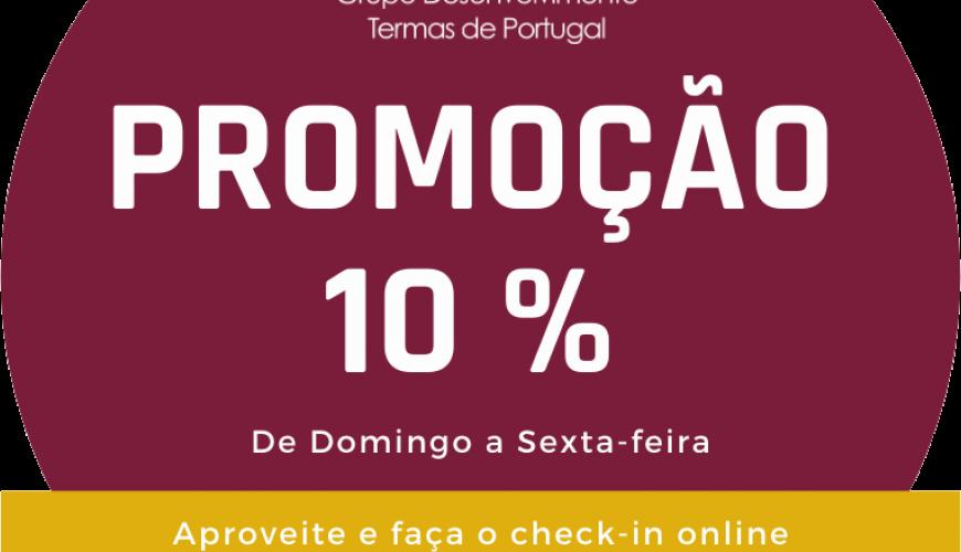 At the Palace Hotel & Spa - Termas de São Miguel located at the foot of the Serra da Estrela, in Fornos de Algodres it has 130 rooms, 17 suites, restaurant and